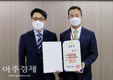 공수처 대변인에 황상진 전 한국일보 논설실장