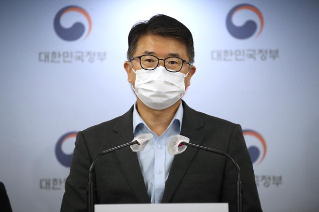 """경제계 """"중대재해법 시행령 제정안, 산업현장 혼란 초래할 것"""""""