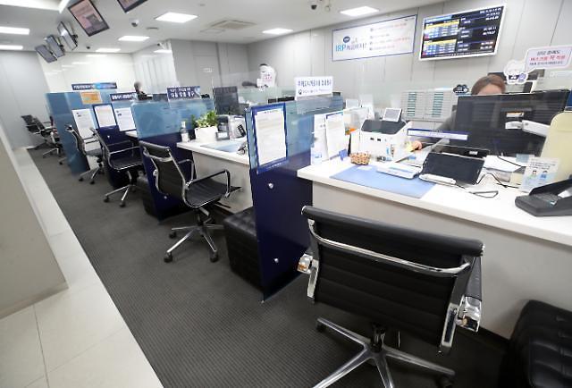 """12일부터 수도권 은행 영업시간 1시간 단축…""""코로나 확산 방지"""""""