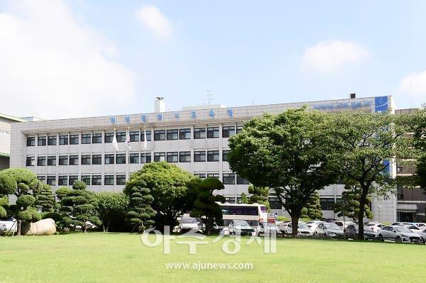 인천시교육청, 오는 12일부터 전면 원격수업 시행...등교수업 중지