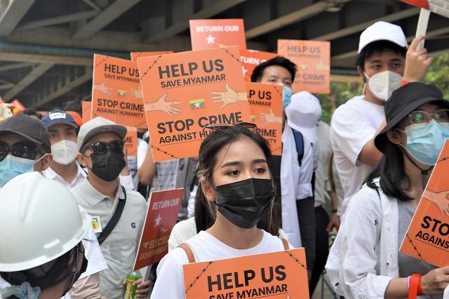 [NNA] 유엔 미얀마 특별보고관, 석유가스 부문 제재 부과 촉구
