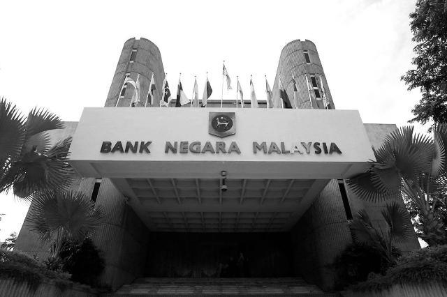 [NNA] 말레이시아 정책금리 1.75%로 동결... 6회 연속 동결