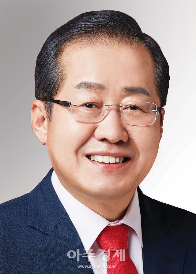 """홍준표, """"행정부 18개 부처 10개 부처로, 국회의원 150명으로"""""""
