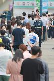 [コロナ19] 新規感染者1324人発生・・・地域感染1280人・海外流入44人