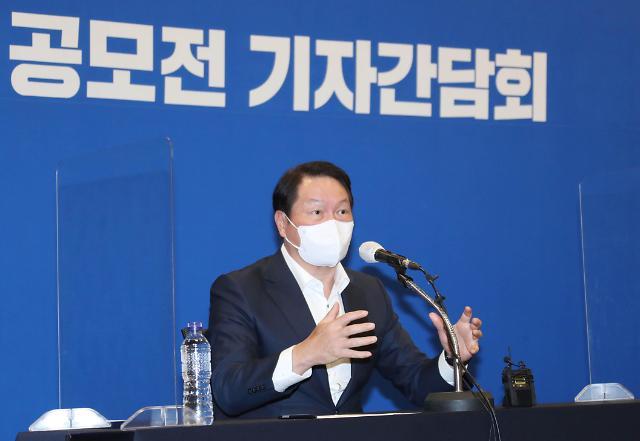 """최태원 대한상의 회장 """"전문경영인 체제도 문제 있어"""""""