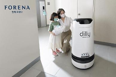 한화 포레나, 국내 최초 아파트 로봇배달 서비스 도입