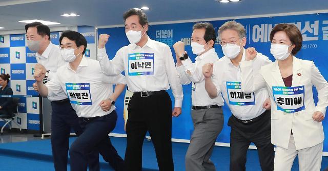 [포토] 우리가 민주당 대선 경선 후보