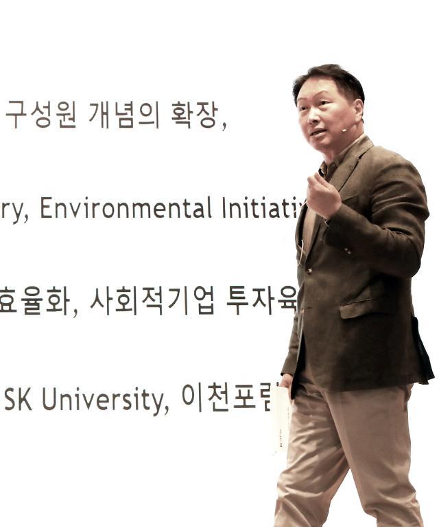 SK, 2021 이천 서브포럼 개최···최태원 회장의 ESG·딥체인지 방안 토론