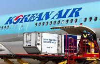 大韓航空、アシアナ統合費用6000億ウォンと試算