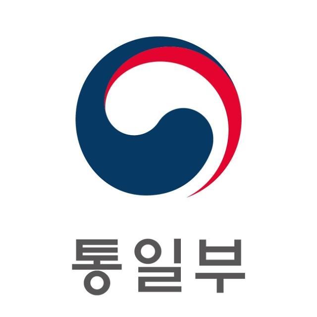 """통일부, 이준석의 폐지론에 반박…""""존속 마땅하고 더 발전돼야"""""""