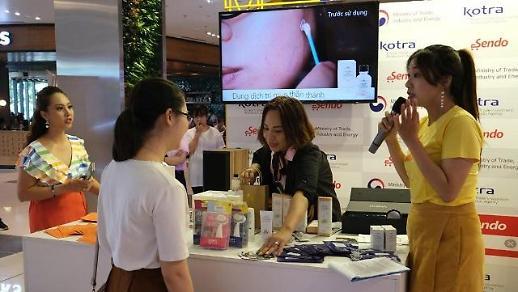 Cơn sốt K-beauty đang nóng dần lên ở Việt Nam
