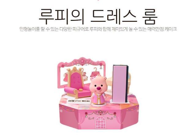 케이크 위 비스포크?…삼성‧LG, 이색 협업으로 '펀슈머' 공략
