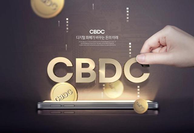 한국은행 CBDC 모의실험, 네이버·카카오·SK 삼파전