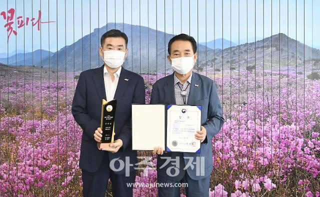대구 달성군, 전국 지방자치단체 일자리대상 '고용노동부 장관상' 수상