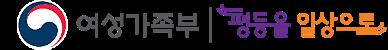[아주 정확한 팩트체크] 이준석 '여가부‧통일부' 폐지로 작은 정부 주장…한국은 큰 정부?