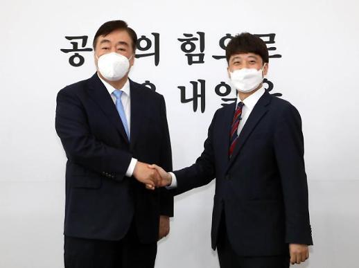国民力量党代表李俊锡会见中国驻韩大使邢海明