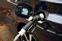 現代自、14日に水素自動車の試乗イベント開催・・・充電料金20%割引も