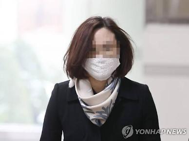 검찰, 정경심 항소심도 징역 7년 구형