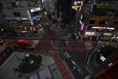 [광화문갤러리] 거리두기 4단계 첫날 강남역 거리 모습은?