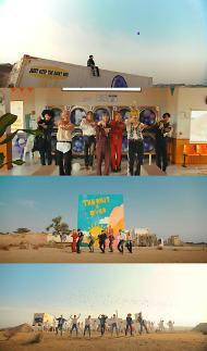 《Butter》连续7周霸榜公告牌 BTS新歌能否续写神话引关注