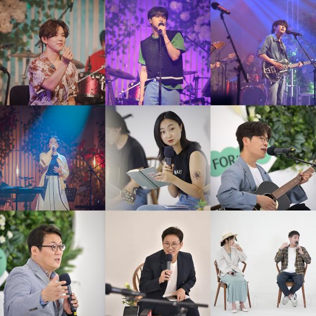 [김호이의 사람들] 폴킴, 정세운, 선우정아, 이승윤이 전하는 확실한 휴식을 보내는 방법들