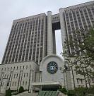 금품수수 의혹 경찰관 항소심서 알리바이 증명해 무죄