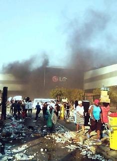 LG电子南非工厂遭纵火打劫