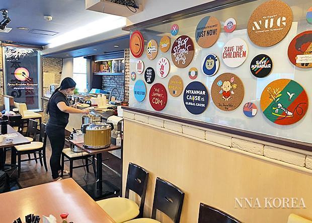 [NNA] 미얀마 레스토랑, 日 도쿄에 오픈... 이익금 전액 기부