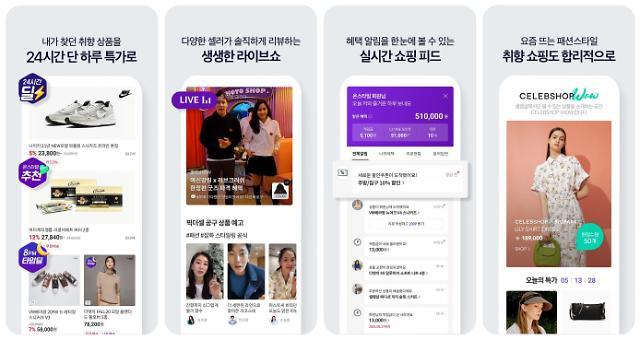 [단독] 홈쇼핑업계 코로나 쇼크 비상…CJ온스타일 생방송 중단