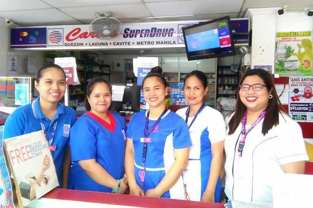 [NNA] 필리핀 메리마트, 약국체인 인수