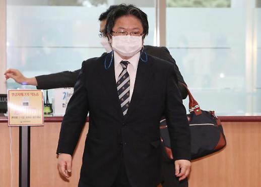 外交部召见日本驻韩公使 抗议《防卫白皮书》主张独岛主权