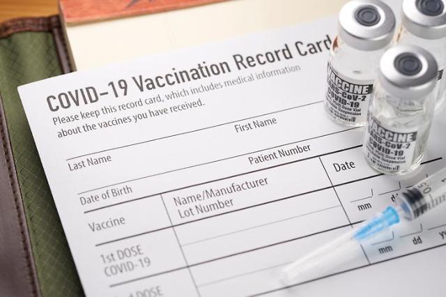 [단독] 백신여권 국제표준화 논의에 SKT 이니셜 소개된다…한국 주도 힘 실릴 듯