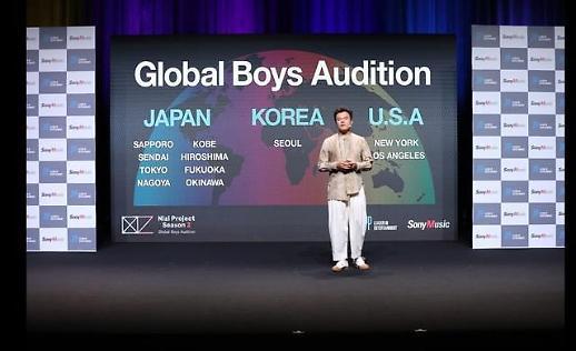 JYP bắt tay với Sony Music Nhật Bản tổ chức tuyển chọn để ra mắt một nhóm nhạc nam mới