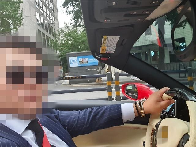 가짜 수산업자 금품로비 수사 본격화…정·관계 청탁 불투명