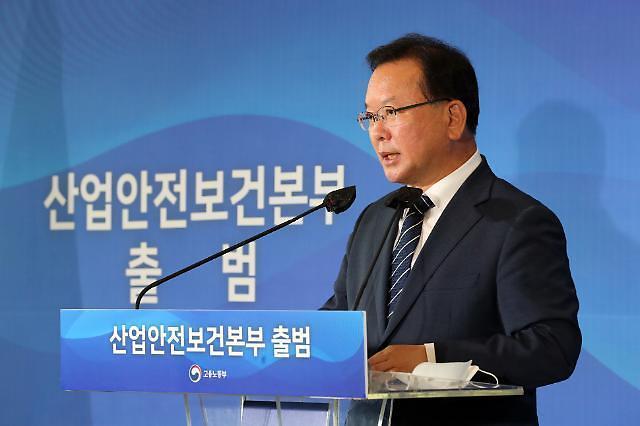 """김부겸 """"50대 후반 코로나 백신 예약, 이번주 내 재개될 수 있도록 할 것"""""""