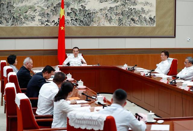 """리커창 """"올해 하반기·내년 경제 운영 합리적 구간 유지할 것"""""""