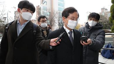 라임 로비 의혹 윤갑근 전 대구고검장 오늘 2심 첫 재판