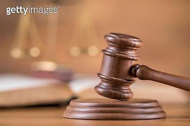 분조위, 라임펀드 판매한 하나·부산은행에 손해배상 결정