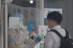 [コロナ19] 新規感染者1615人発生・・・地域感染1568人・海外流入47人