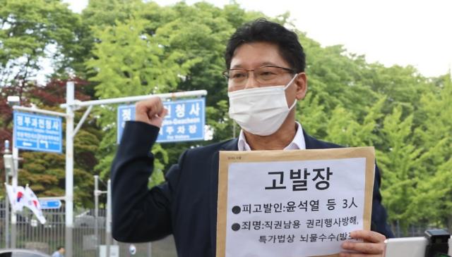 """사세행 """"윤석열 삼성에 뇌물성 전세금 받았다""""...공수처 고발"""