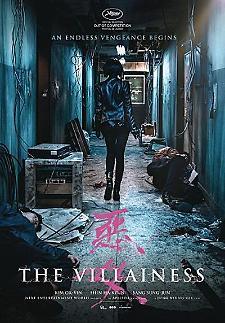 台版《当男人恋爱时》热映美版《恶女》引期待 韩影视作品在全球掀翻拍热
