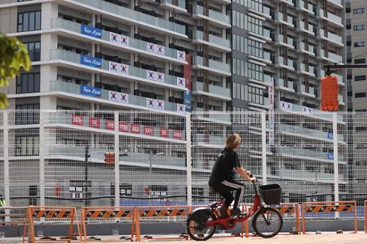 韩国代表团入住东京奥运村