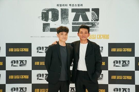 """[종합] """"황정민이, 황정민 했다""""…영화 인질 여름 극장가 온다"""