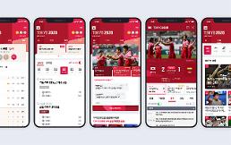 ネイバー、「東京2020オリンピック」オンライン中継権確保へ