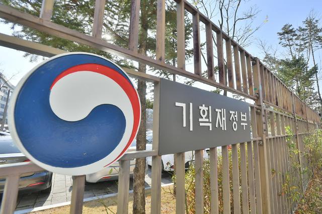 기재부 5급 사무관 강제추행 혐의 입건… 직위 해제