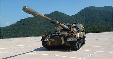 S. Koreas upgraded K9 self-propelled guns deployed to front-line island