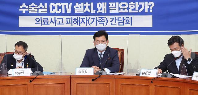 """자발적 '수술실 CCTV' 설치 병원…""""그들이 용기 낸 까닭은?"""""""