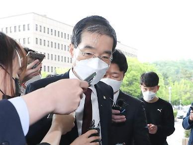 변협 청년변호사 세무사 자격 박탈은 차별적…헌법소원 계속