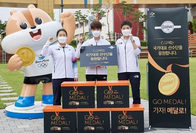 식품·외식업계, 도쿄올림픽 마케팅 시동