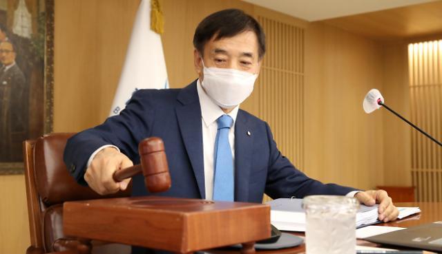 韩国央行维持基准利率0.5%不变
